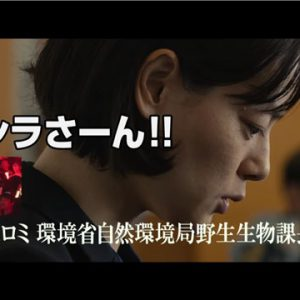 発声可能上映「シン・ゴジラ」の例